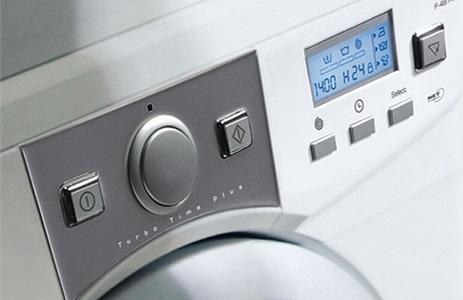 1400rpm-washing-machine-fagor-fu7814-freestanding-controls.jpg