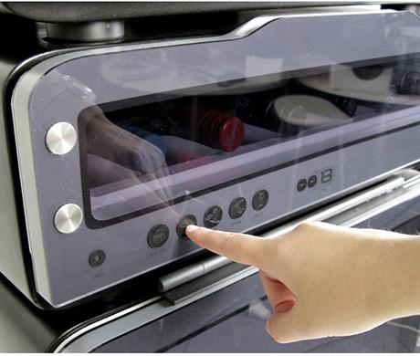 celsius-modular-refrigerator-shelf-controls.jpg
