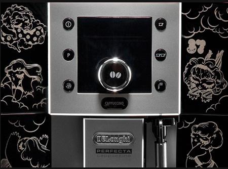 delonghi-artista-espresso-machine-maria-vittoria-benatti.jpg
