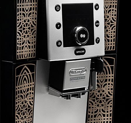 delonghi-artista-espresso-machine-nicole-miller.jpg