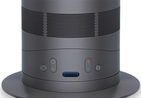 dyson-hot-air-multiplier-heater-am04-controls.jpg
