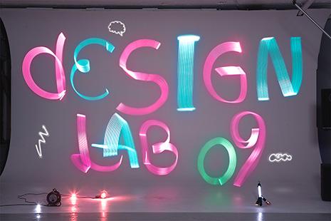electrolux-design-lab-2009.jpg