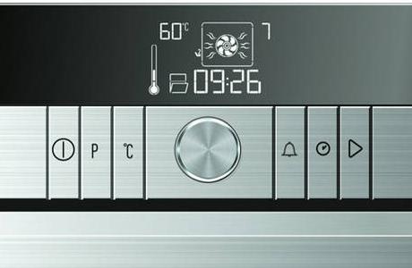 grundig-oven-ecochamp-gebm-34000-x-display.jpg