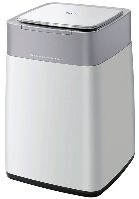 haier-mini-washer-mw-bq8s.jpg