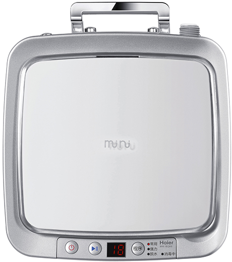 haier-mini-washer-top-loaded-mw-bq8s.jpg