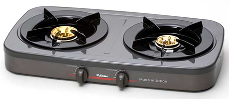paloma-gas-cooktop-2-burners.jpg