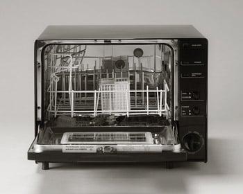 Portable Dishwasher Vesta Interior Jpg
