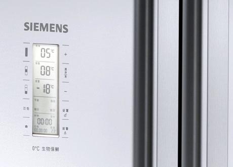 siemens-multidoor-fridge-freezer-km40fs20ti.jpg