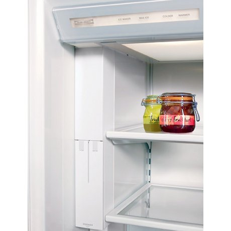 sub-zero-refrigerator-internal-dispenser-bi-42sid.jpg