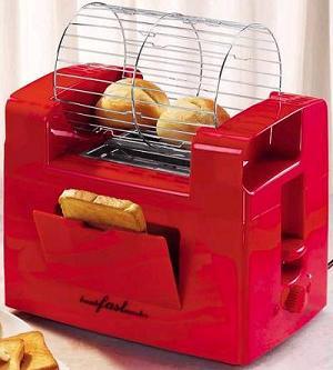 toaster-rotary-cooking-basket.JPG