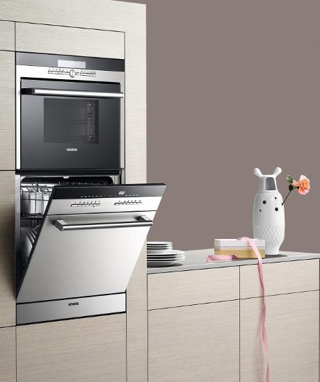 wall-mounted-dishwasher-siemens-speedmatic.jpg